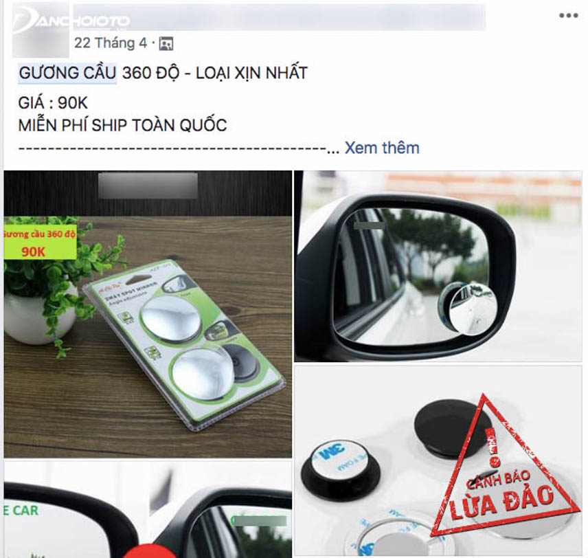 Avoid convex mirrors of cars that are too cheap because they are often of poor quality