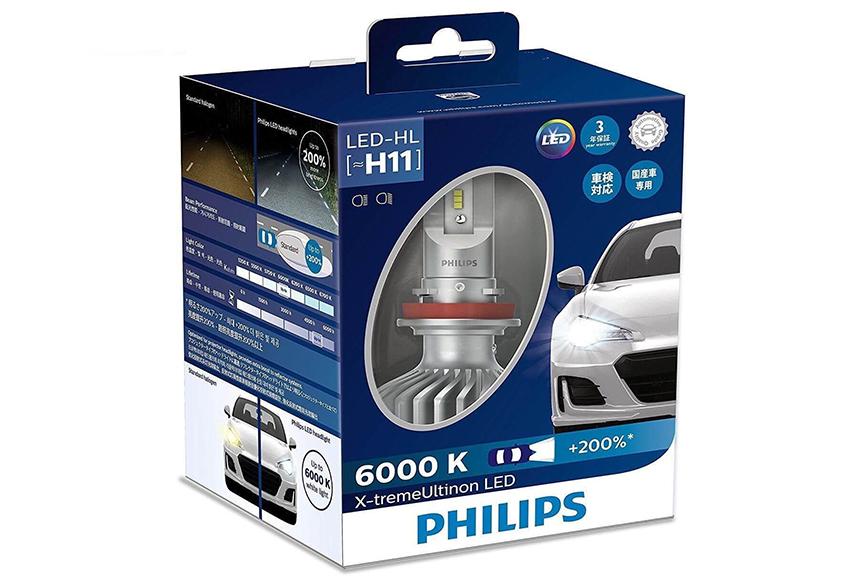 Đèn LED Philips ô tô có rất nhiều ưu điểm