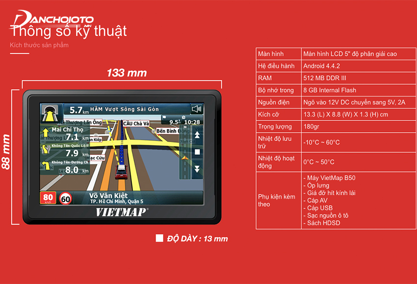 When buying a car navigation device, pay attention to its specifications